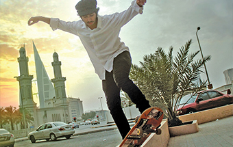 Gulf Weekly Skateboarding ace aims high