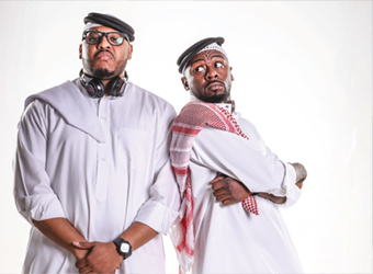 Gulf Weekly It takes two to rap up a hit