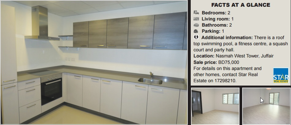 Gulf Weekly Apartment for sale in Juffair