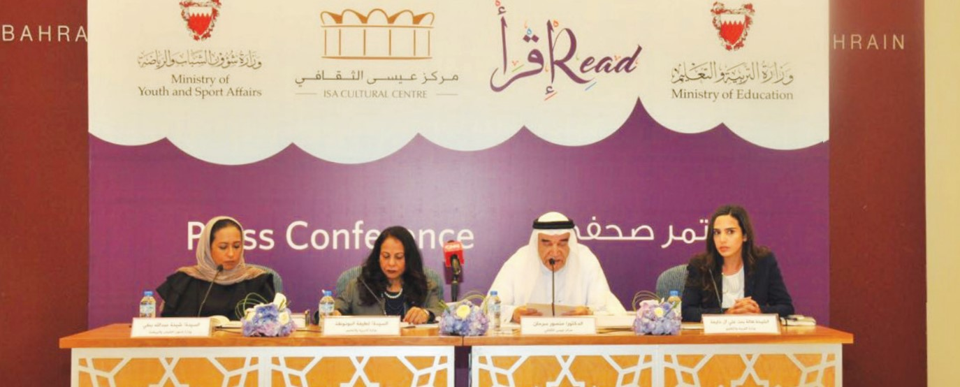 Gulf Weekly Campaign launched to encourage young readers