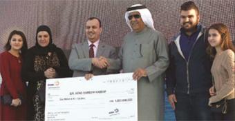 Gulf Weekly Al Hayrat 'instant millionaire'