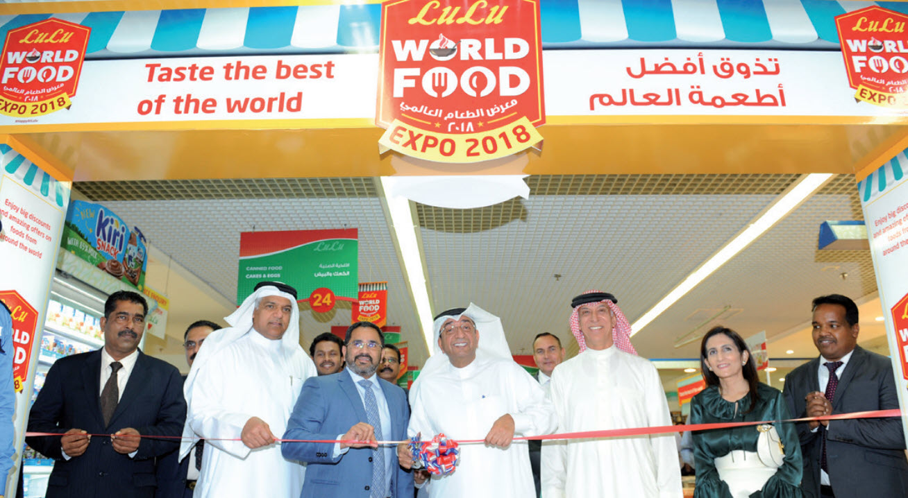 Shopping : Gulf Weekly Online