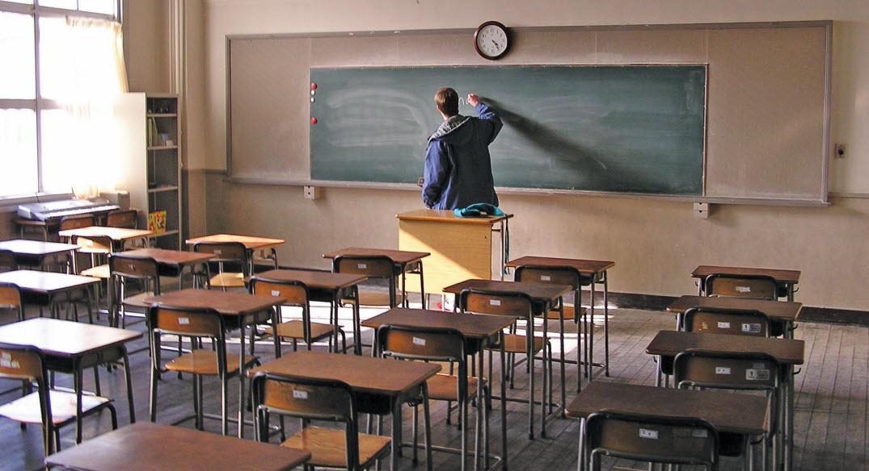 Gulf Weekly Education matters