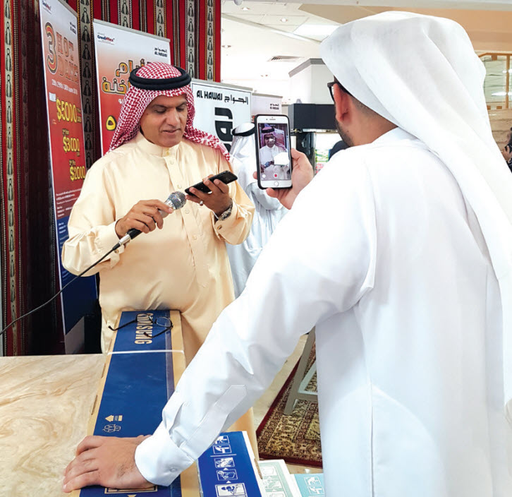 Gulf Weekly Sweet-smelling success for raffle winners