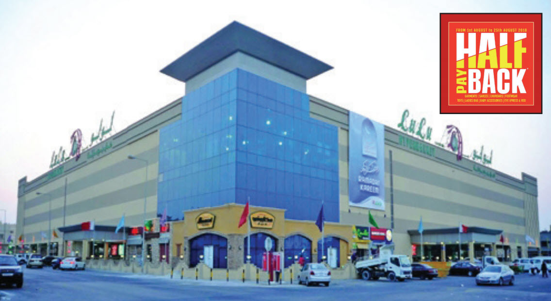 Gulf Weekly Popular hypermarket chain all set for Eid