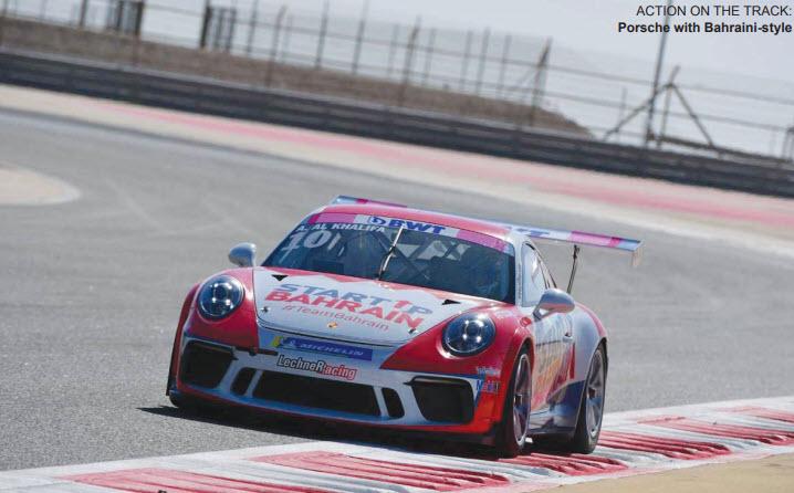 Gulf Weekly Speed Weekend of thrills