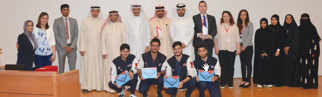 Gulf Weekly Students win prizes for their initiative