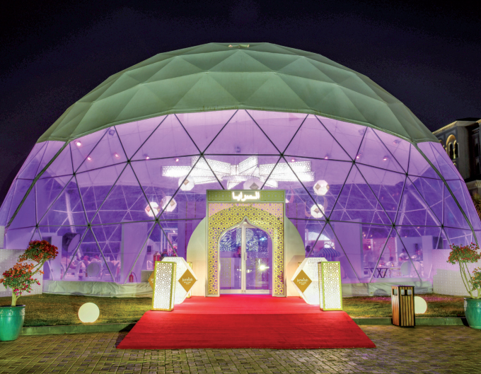 Gulf Weekly New 'dome' sets the style
