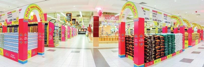 Gulf Weekly Bonanza for budget shoppers