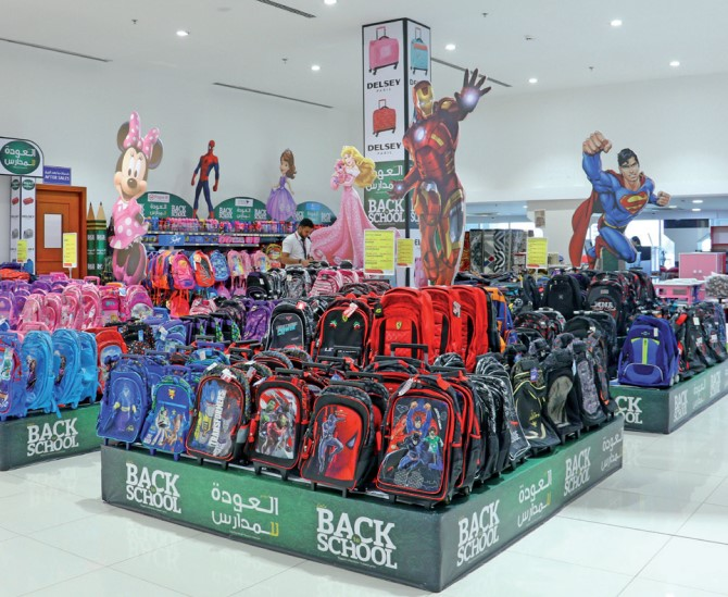 Gulf Weekly Back to school collection