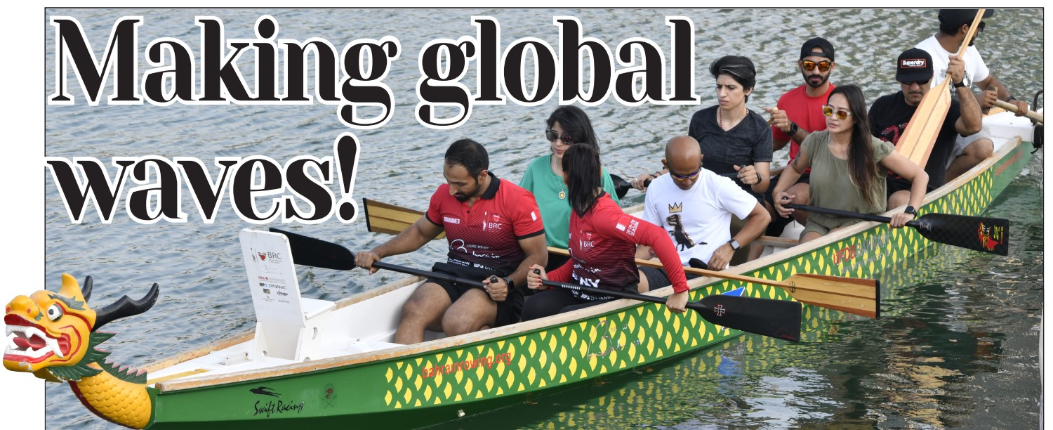 Gulf Weekly Making global  waves!