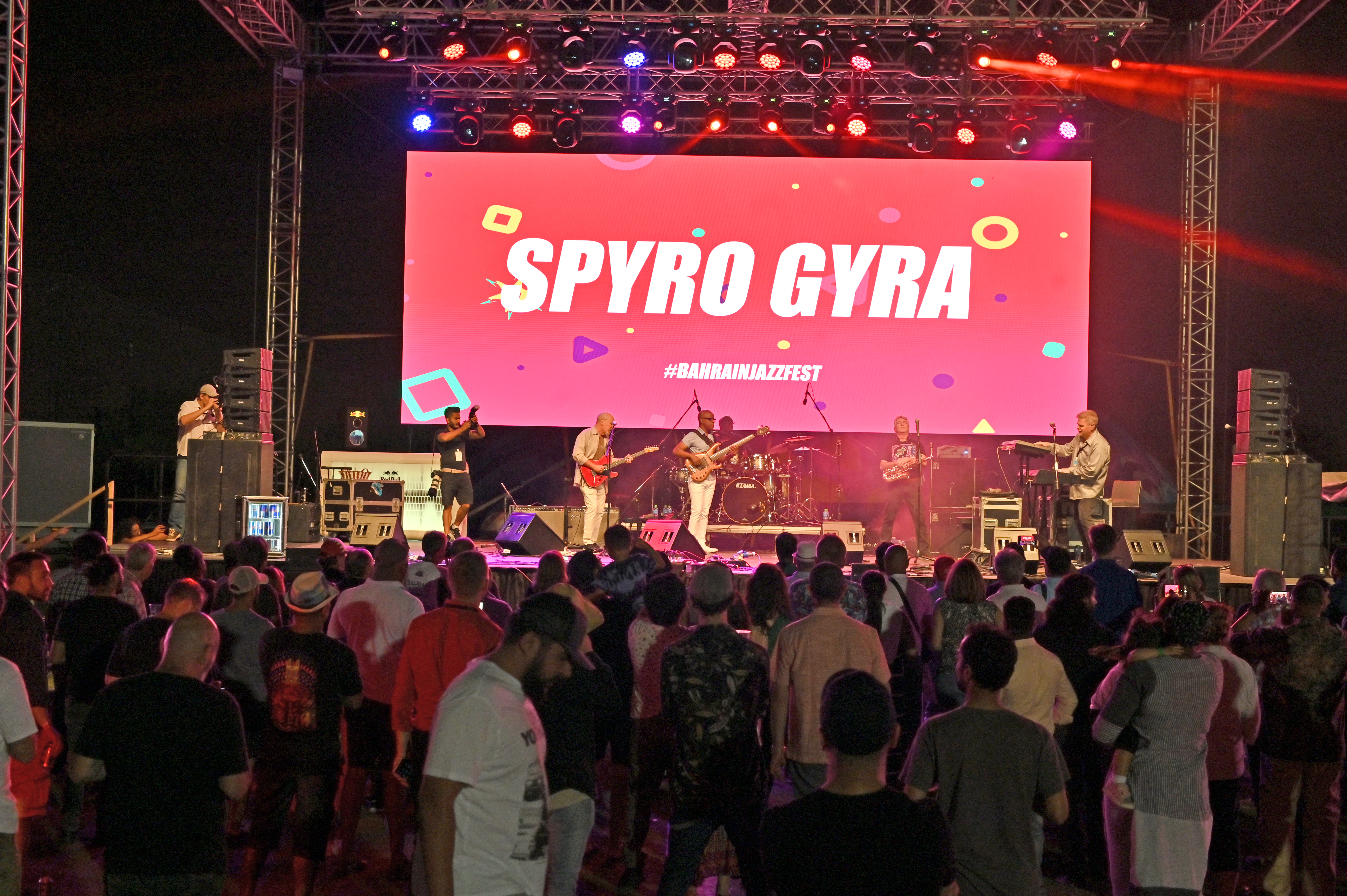 Gulf Weekly Spyro Gyra a cult band