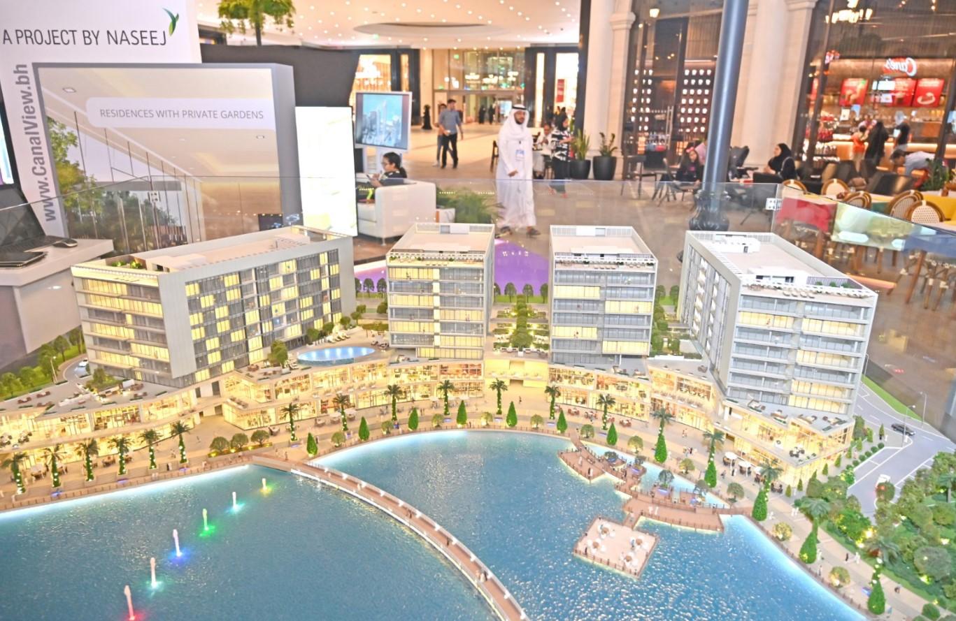 Gulf Weekly Real estate showpiece
