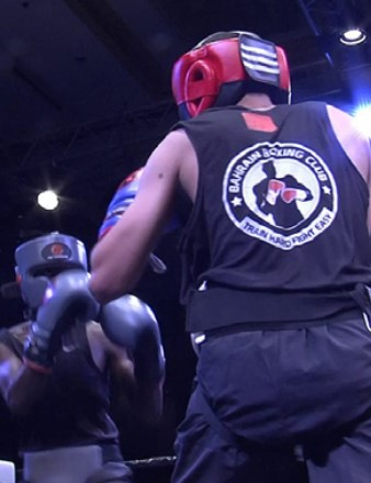 Gulf Weekly Fight Night is back!