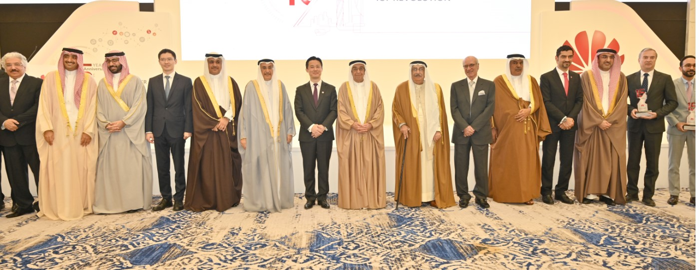 Gulf Weekly Huawei leading the way