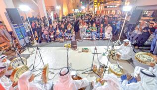 Gulf Weekly In the heart of Bab Al-Bahrain