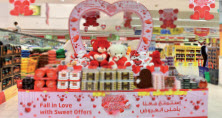 Gulf Weekly Fall in love with sweet offers