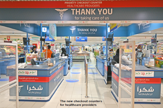 Gulf Weekly Healthcare checkout