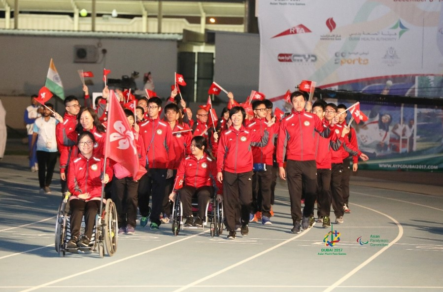 Gulf Weekly Bahrain to host Para Games