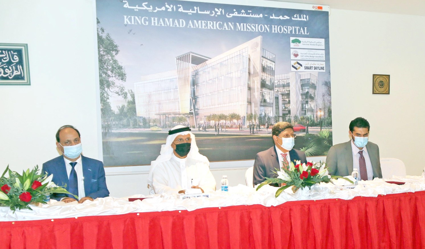Gulf Weekly 'Medbots' for patients on horizon