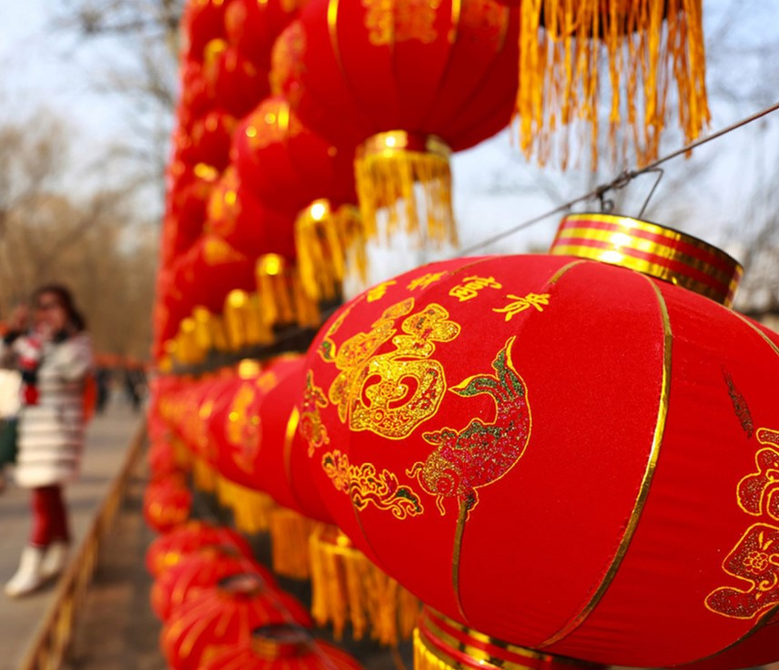 Gulf Weekly What's on for the Chinese New Year
