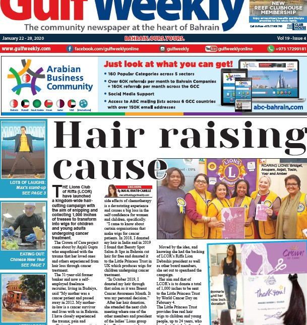 Gulf Weekly Letters
