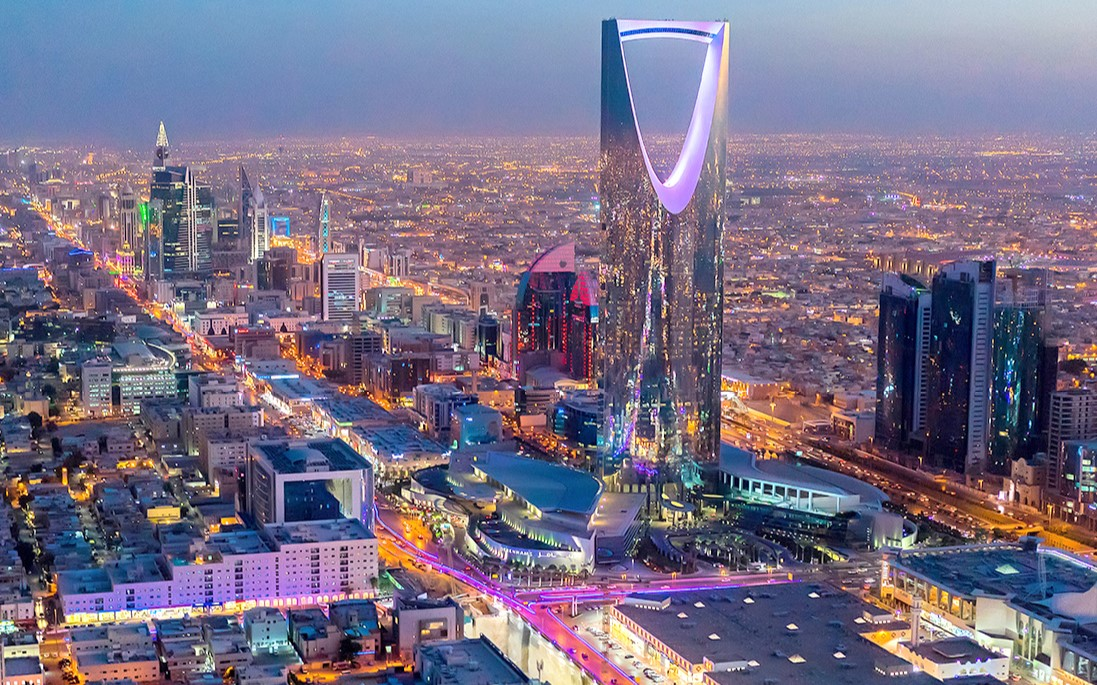 Gulf Weekly Banking and FinTech forum