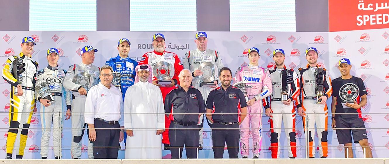 Gulf Weekly Sensational Speed Weekend