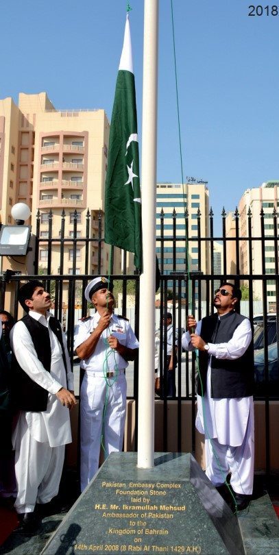 Gulf Weekly Pakistan celebrates Independence Day