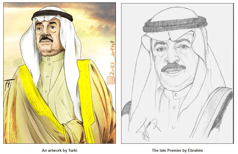 Gulf Weekly Tracing a royal tribute