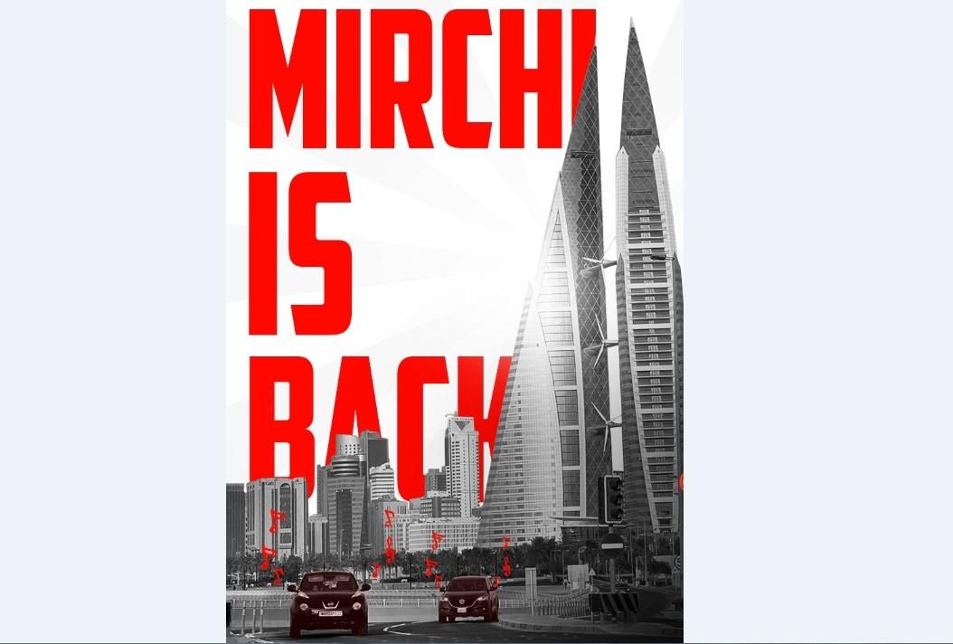 Gulf Weekly Mirchi tunes into Kingdom again